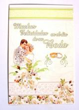 Just Married Card # 108